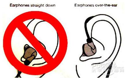 The right way to wear headphones