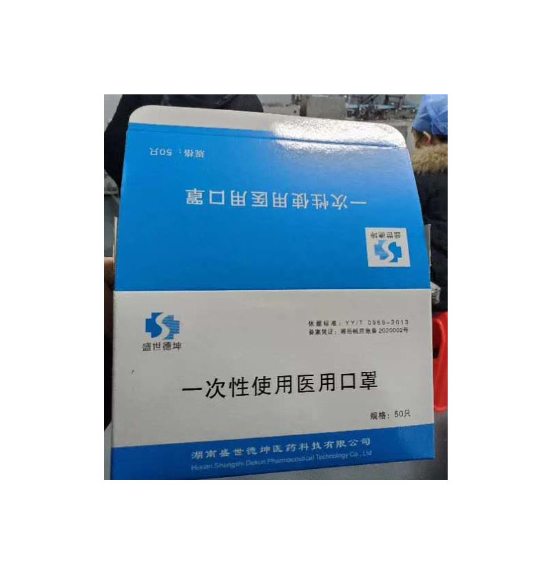 Factory supply 3ply earloop face masks